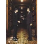 閃光のナイトレイド 6 DVD