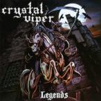 レジェンズ クリスタル・ヴァイパー CD
