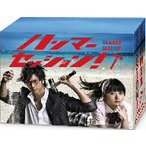 ハンマーセッション! DVD-BOX 速水もこみち/志田未来 DVD