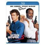 リーサル・ウェポン3 メル・ギブソン Blu-ray