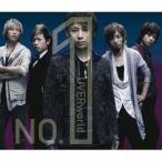 NO.1 / UVERworld (CD)
