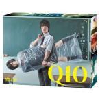 Q10 DVD-BOX / 佐藤健/前田敦子 (DVD)