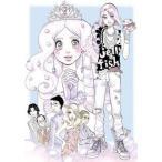 海月姫 第2巻 DVD