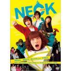 NECK 相武紗季/溝端淳平 DVD