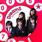 恋のダイヤル6700(DVD付) / Dream5 (CD)
