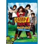 キャンプ・ロック プレミアム・エディション デミ・ロヴァート DVD