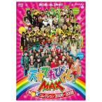 NHKDVD 天才てれびくんMAX MTKコレクション 2006〜2008 DVD