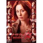 ナサケの女〜国税局査察官〜 DVD-BOX 米倉涼子 DVD
