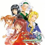 パチスロ サクラ大戦3 Original Soundtrack / ゲームミュージック (CD)