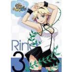 Rio RainbowGate!(3) Blu-ray