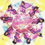 恋愛ストライカー YGA CD-Single