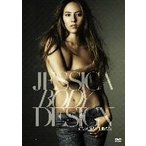 JESSICA BODY DESIGN / 道端ジェシカ [DVD]