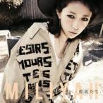 勇者たち / 加藤ミリヤ (CD)
