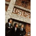 第9回東京03単独ライブ いらいら 東京03 DVD
