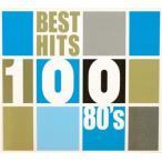 �٥��ȡ��ҥå�100 80'S ����˥Х� CD