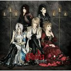 Philia(初回限定盤A)(DVD付) Versailles DVD付CD