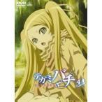テガミバチ REVERSE 4 DVD