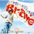 Brave ナオト・インティライミ CD-Single