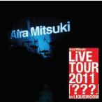 Aira Mitsuki LiVE TOUR 2011 『???』 in LIQUIDROOM / Aira Mitsuki [CD付DVD]