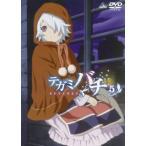 テガミバチ REVERSE 5 DVD