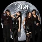 月の裏側(初回限定盤)(Type-B)(DVD付) / DiVA (CD)