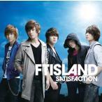 SATISFACTION(初回限定盤B)(DVD付) / FTISLAND (CD)