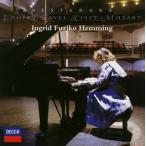 奇蹟のピアニスト〜フジコ・ベスト&レア / フジ子・ヘミング (CD)