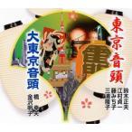 �����Ƭ �� �������� (CD)