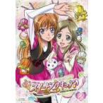 ショッピングスイートプリキュア スイートプリキュア♪ Vol.2 [DVD]