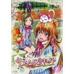 ショッピングスイートプリキュア スイートプリキュア♪ Vol.3 [DVD]
