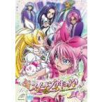 ショッピングスイートプリキュア スイートプリキュア♪ Vol.5 [DVD]