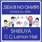 2010.12.23 SHIBUYA C.C.Lemon Hall 世界の終わり DVD