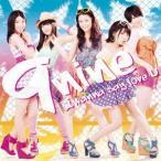 夏 wanna say love U / 9nine (CD)