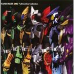 仮面ライダーオーズ Full Combo Collection(DVD付) / 仮面ライダー (CD)