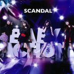 BABY ACTION / SCANDAL (CD)