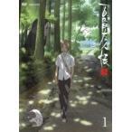 夏目友人帳 参 1(通常版) 夏目友人帳 DVD