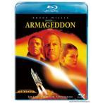 アルマゲドン ブルース・ウィリス Blu-ray