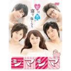 シマシマ 矢田亜希子 DVD