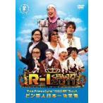 R-1ぐらんぷり2011 DVD