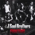 FIGHTERS(DVD付) / 三代目 J Soul Brothers (CD)