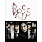 BOSS 2nd SEASON DVD-BOX 天海祐希 DVD
