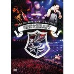ONE☆DRAFT LIVE 2011「蜂の巣」in 大阪〜at なんばHatch〜 ONE☆DRAFT DVD
