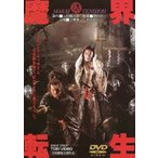 魔界転生 沢田研二 DVD
