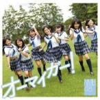 オーマイガー!(Type-C)(DVD付) / NMB48 (CD)