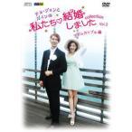 チョ・グォンとガインの私たち結婚しました-コレクション-(アダムカップル編)Vol.2 チョ・グォン/ガイン DVD