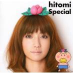 Special(DVD付) / hitomi (CD)
