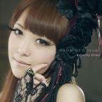 Butterfly Effect / 黒崎真音 (CD)