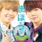 テゴマスのまほう / テゴマス (CD)