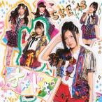 オキドキ(A)(DVD付) / SKE48 (CD)