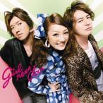 ブギウギナイト / girl next door (CD)